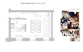 dining room furniture layout. Beautiful Dining Room Layouts View By Size 1240x775 Furniture Layout
