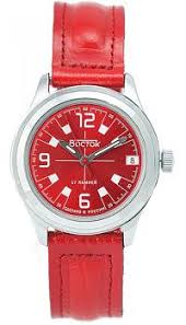 <b>Женские</b> наручные <b>часы Восток</b> купить в интернет магазине