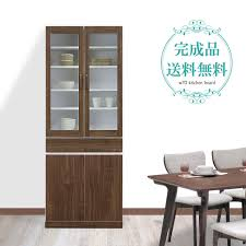 furniture village kitchen shelf width 70 cm note tableware shelf 70 tableware shelf completed width 70 cm okawa tableware shelf glass door walnut kitchen
