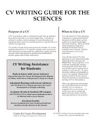 davidson college cv writing guide .