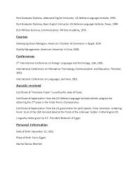 special skills on resume