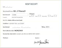 Word Rent Receipt Template Download Rent Receipt Template Word