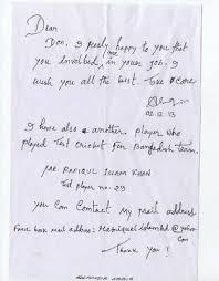 ALAMGIR KABIR - Bangladesh test match player - signed letter - £10.50 |  PicClick UK
