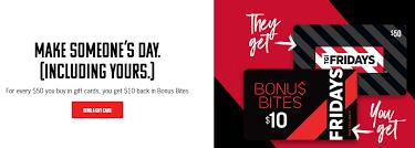 promotion dates 5 2 2018 to 7 1 2018 bonus bites card valid 7 1 2018 to 8 31 2018