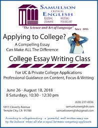 College Essay Writing Workshop College Essay Writing Class Samuelson English