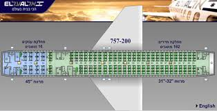 El Al Israel Airlines Aircraft Seatmaps Airline Seating