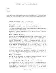 skills essay samples university application