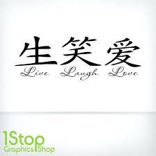 live laugh love wall decor live laugh love wall sticker