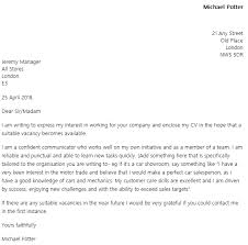 example speculative cover letter best sample writing a speculative cover letter
