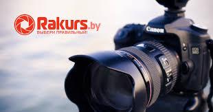 <b>Набор</b> для чистки оптики, фотоаппаратов | Купить в Минске ...