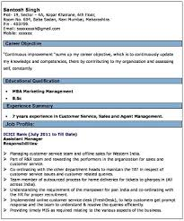 Resume Format For Banking Resume Format Skills Banker Resume