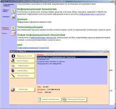Разработка программ dipcurs Форма работы с обучающими курсами