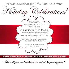 Company Christmas Party Invites Templates Company Holiday Party Invitation Template
