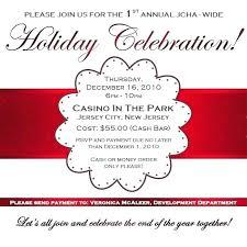 Company Holiday Party Invitation Wording Office Party Invitation Wording Holiday Inspirational
