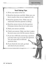 Test Taking Skills Worksheets Worksheets for all | Download and ...