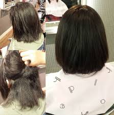 Japanese Straight Hair Style sample pictures of the customer who had japanese straight perm at 4611 by stevesalt.us