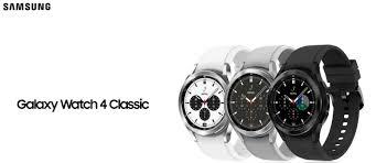 Galaxy watch 4, galaxy watch 4 classic prices confirmed in a new leak samsung will unveil a bunch of new devices next week during its galaxy unpacked august 2021 event. Samsung Galaxy Watch 4 Neues Zum Release Termin Und Den Preisen