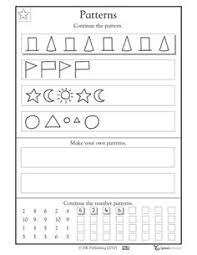 1000+ images about Patterns Unit on Pinterest | Worksheets, Free ...Continue the Pattern (free worksheet)-- Skills: recognizing patterns, drawing geometric
