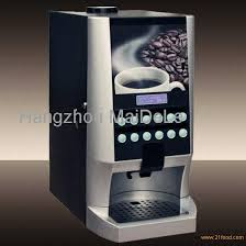 Coffee Vending Machine Premix Powder Stunning 48 Flavors Coffee Vending Machine ProductsChina 48 Flavors Coffee