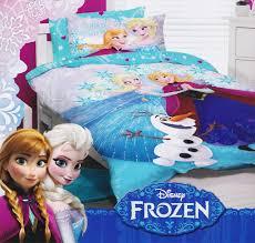 Kids Bedding Dreams & Frozen Glitter Quilt Cover Set Adamdwight.com