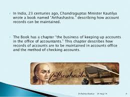 History Of Accounting