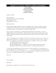 Student Letter Of Recommendation For Summer Program
