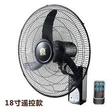 wall mount fan with remote outdoor wall mounted oscillating fans with remote control wall mount fan with remote outdoor
