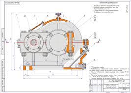 Начертательная геометрия инженерная графика детали машин  Детали машин курсовые работы и проекты · >>>