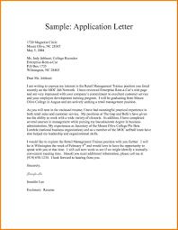 Sample Application Letter For Role Of Cashier Cover Letter For