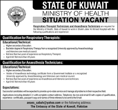 Respiratory Therapist Job Description Delectable Respiratory Therapist Opportunities In State Of Kuwait Ministry Of