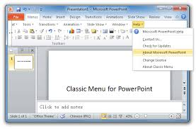 Where is About in Microsoft PowerPoint 2007, 2010, 2013 and 2016