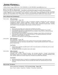 Sample Office Assistant Resume Templates Save Good Fice Assistant