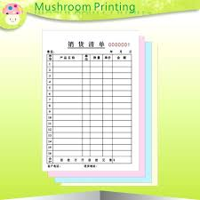 receipt book printing carbonless invoice books custom printed paper receipt book print