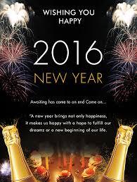 New Year Greeting Card Templates Getupradio Us