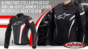 alpinestars stella gp plus r v2 womens leather motorcycle jacket review