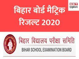 बिहार बोर्ड 10वीं / मेट्रिक रिजल्ट जारी, लिंक निचे. Bihar Board Bihar Board 10th Result 2020 ऐस ह सकत ह ट प 10 क ल स ट Bseb Bihar Board 10th Result 2020 Bihar Board Matric Toppers List Update Navbharat Times