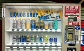 Alcohol Vending Machine Beauteous Japanese Vending Machines Bizarre Fact Or Deviant Myth Schema