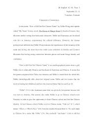 example of a compare contrast essay comparative essays examples comparison contrast essay example paper