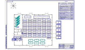 Курсовая работа по животноводству проектирование свинарника на  Курсовая работа по животноводству проектирование свинарника на 21000 и модернизация КС 1 5