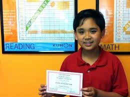 Kumon Math And Reading Becoming A Kumon Reading Completer Treys Kumon Success