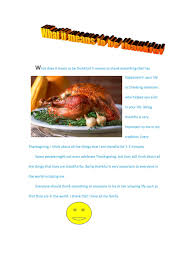 thanksgiving essay contest andy w blaze education please vote here blazespaces com upcoming activities vote