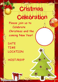 Christmas Wording Samples Christmas Party Invitations And Christmas Party Invitation Wording