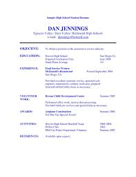 Example Of Resume For High School Student Objective For Resume For High School Student Gentileforda 11