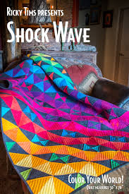 Home & The Shock Wave Quilt and Kit! Adamdwight.com