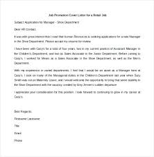 How To Write A Cover Letter For A Promotion Sample Cover Letter For