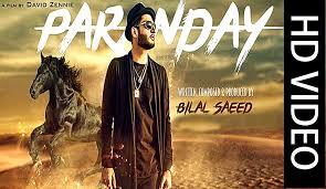 bhangrareleases cutting edge news bilal saeed paranday full video bhangrareleases cutting edge news