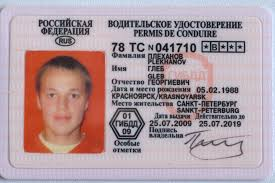 Template Card Free For Resume Id 62 Russian Simple Step