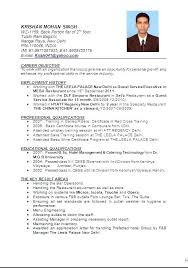Basic Sample Resume Format Extraordinary Hotel Management Resume Format Doc Steward Resume Sample Resume