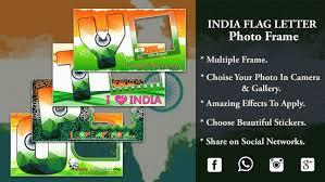 framed flag elegant indian flag text frame independence day 1 0 apk for photos of