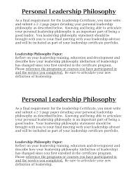 best solutions of definition of leadership essay for service awesome collection of definition of leadership essay in proposal